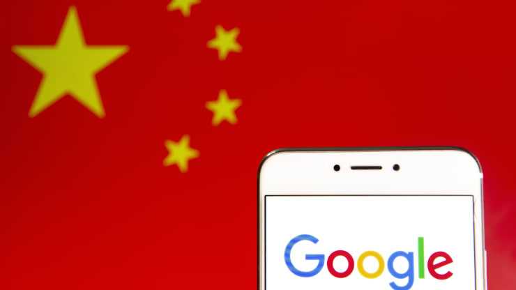 Chinese App Helps Users Bypass Great Firewall to Access FB,Google
