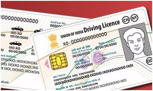 How to get Learning License and Permanent License for Driving