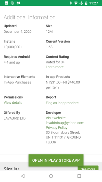 Barcode Scanner app on Google Play infects 10 million users with one update